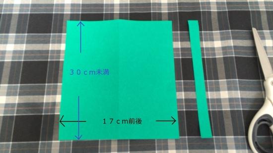 cut paper-2