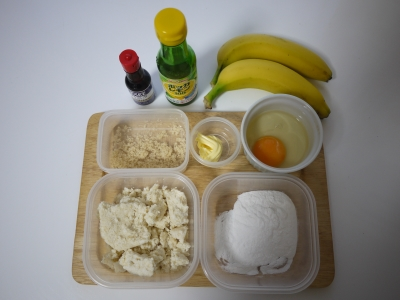 rice-flour-recipe-32542-10
