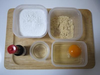 rice-flour-recipe-32542-14