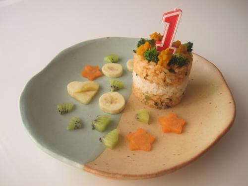 1歳のお誕生日お食事プレート