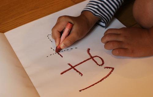 ママの手作りのひらがなのなぞり書き