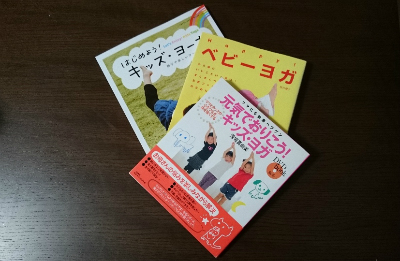 book-of-yoga0517-8