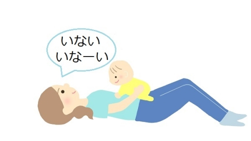赤ちゃんと腹筋をしているイラスト