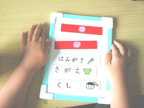 子供の朝の支度をスムーズにするためのイラストでの身支度方法の絵