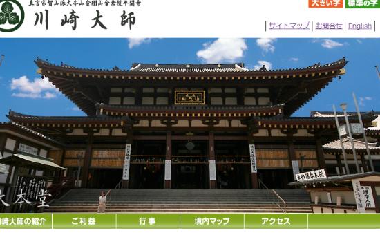 加工後 SnapCrab_NoName_2015-6-30_11-26-52_No-00