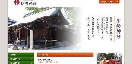 加工後 SnapCrab_NoName_2015-6-24_10-30-15_No-00