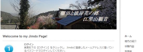 加工後 SnapCrab_NoName_2015-6-10_13-53-34_No-00