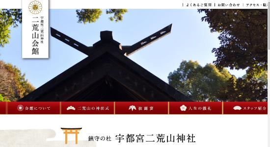 加工後 SnapCrab_NoName_2015-6-30_11-39-18_No-00