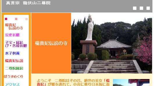加工後 SnapCrab_NoName_2015-6-24_12-0-5_No-00