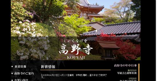 加工後 SnapCrab_NoName_2015-6-24_10-29-21_No-00