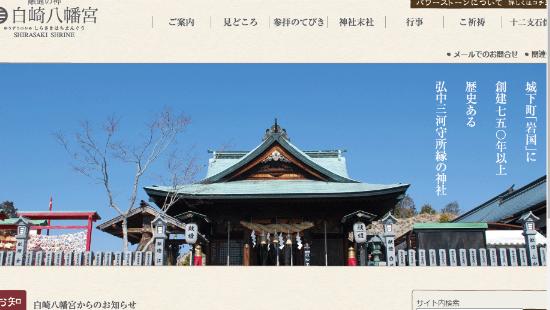 加工後 SnapCrab_NoName_2015-6-24_11-58-38_No-00