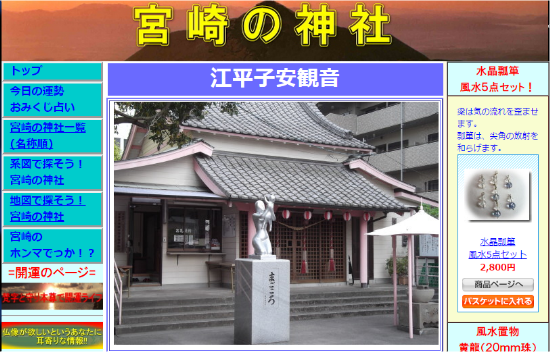 SnapCrab_NoName_2015-6-2_11-32-3_No-00