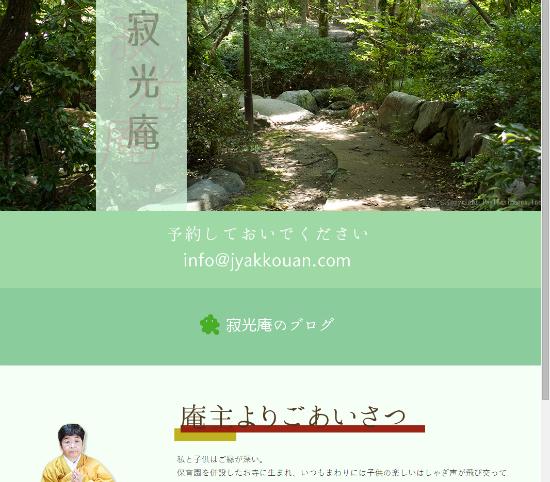 SnapCrab_NoName_2015-6-2_11-36-29_No-00