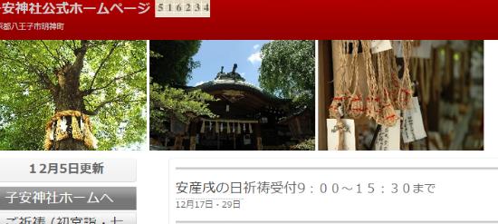 加工後 SnapCrab_NoName_2015-6-30_11-54-15_No-00