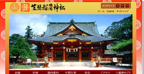 加工後 SnapCrab_NoName_2015-6-30_11-47-8_No-00