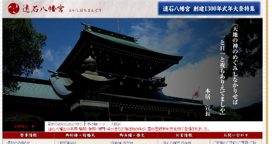加工後 SnapCrab_NoName_2015-6-24_12-23-40_No-00