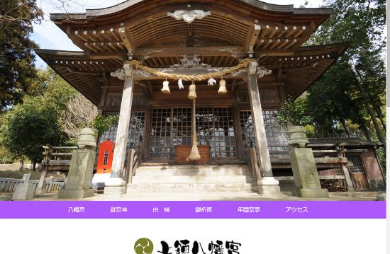 加工後 SnapCrab_NoName_2015-6-24_12-14-51_No-00
