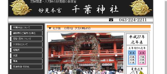 加工後 SnapCrab_NoName_2015-6-30_11-36-2_No-00