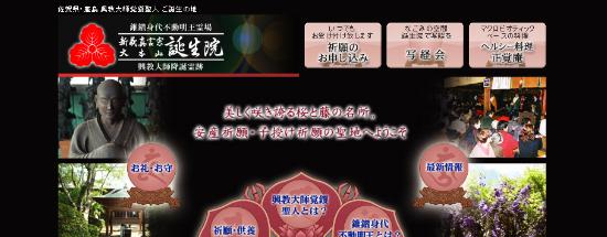 加工後 SnapCrab_NoName_2015-6-11_14-58-26_No-00