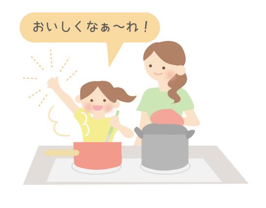 料理を手伝う子供