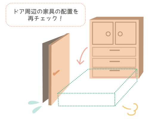 地震が来る前に家具の配置を確認しておこう