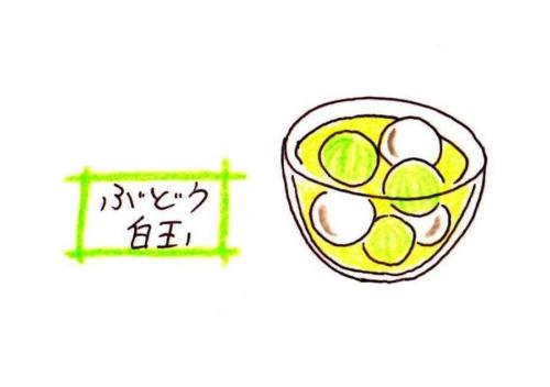 grape shiratama
