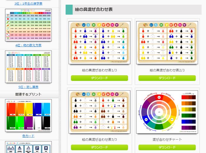 colortext0515
