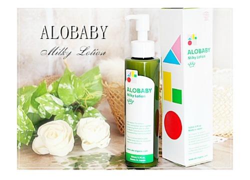 alobaby-milklotion-6514