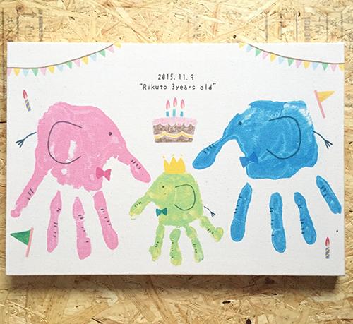 hand-and-footprint-panelart-4