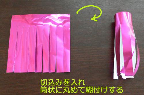 七夕の提灯飾りの作り方18753-4