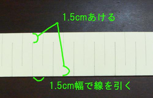 七夕かざりの作り方18753-2