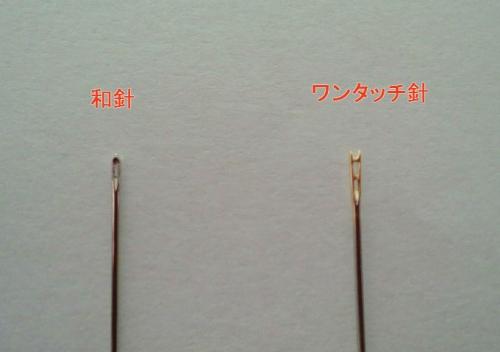 ラップタオルの作り方74654-11