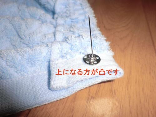 ラップタオルの作り方74654-4