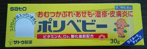 medicine6514