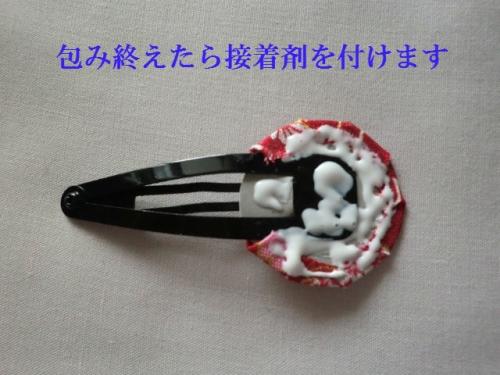 how-to-make-handmade-hairornaments48654-13