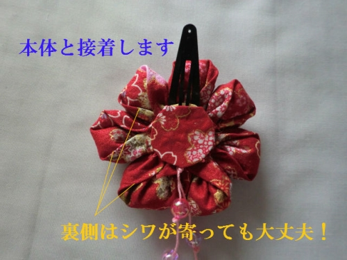 how-to-make-handmade-hairornaments48654-14