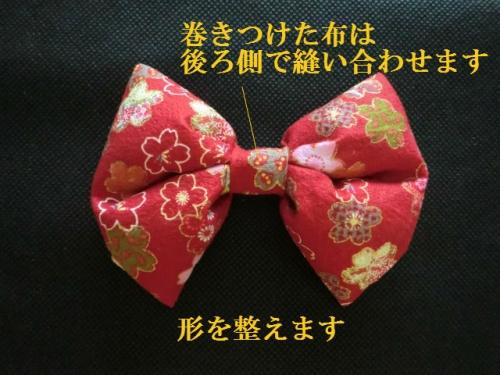 how-to-make-handmade-hairornaments48654-23