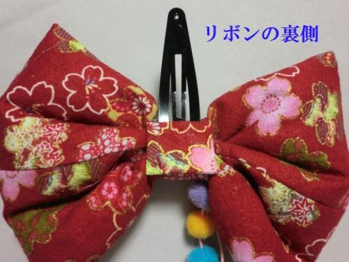 how-to-make-handmade-hairornaments48654-26