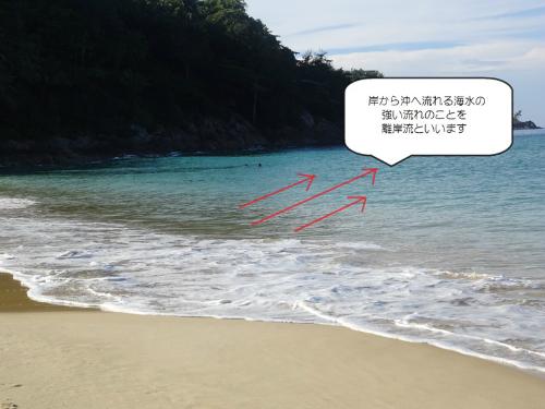 sea-wave68456-5