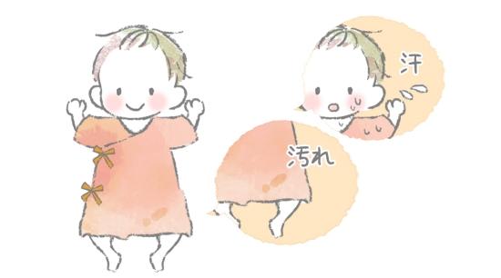 赤ちゃんの肌着のメリット