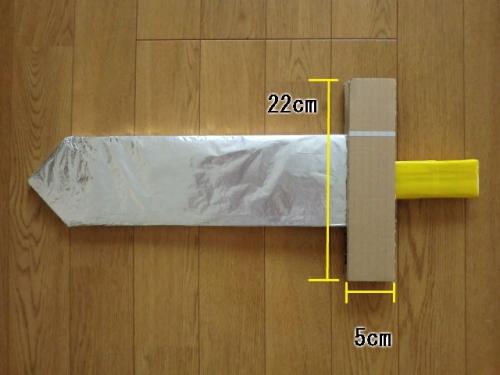剣の作り方0809-7