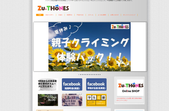 ZU-THONES ズットン-0912-1