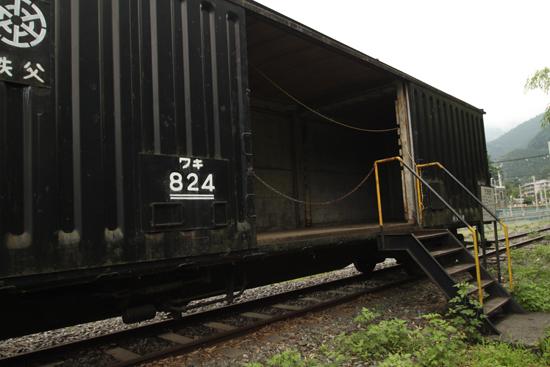 電車 0916-19