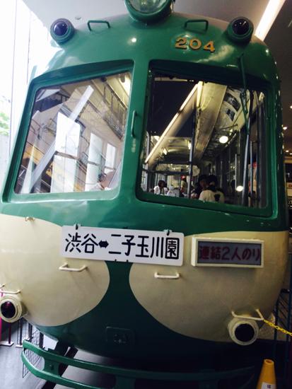 電車 0916-23