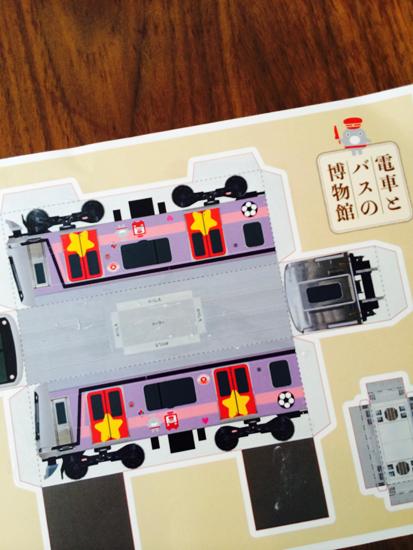 電車 0916-25