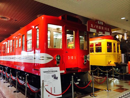 電車 0916-7