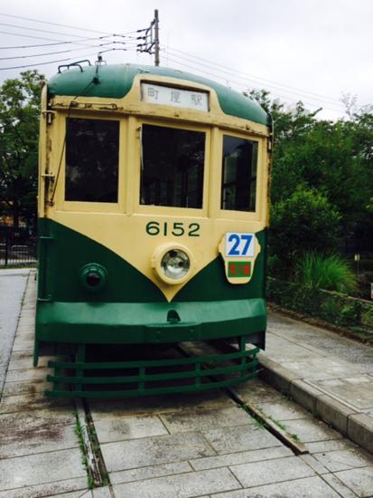 train-0921-18