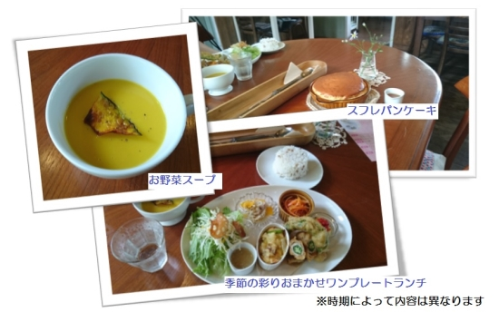 広島の公園とカフェ1013-14