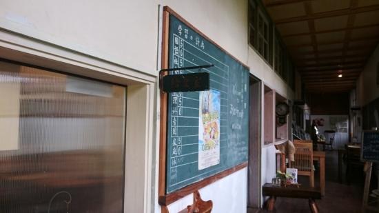広島の公園とカフェ1013-7