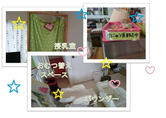 岡山のカフェ1020-6
